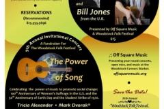 Flyer-for-Spring-2020-Concerts-FINAL